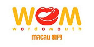 Macau: Neuer kulinarischer Wegweiser