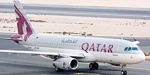 Reisenews: Qatar Airways startet künftig zweimal täglich ab Frankfurt