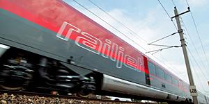 Mit dem Luxus-Schnellzug Railjet nach Österreich