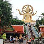 Koh Samui: Entdeckungen auf der Road 4169