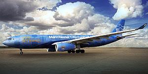Mit Etihad Airways täglich nach Brisbane und Singapur