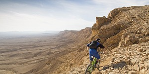 Eindrucksvolle Weite des Ramon Kraters © goisrael.de