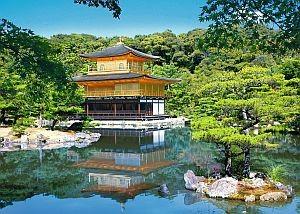 Weltberühmte Grünanlagen in Japan. Foto: Hapag-Lloyd Cruises