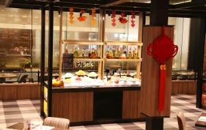 Yu Cheng - Tradition zu Chinese New year