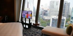 Ausblick im Hotel Jen Orchardgateway